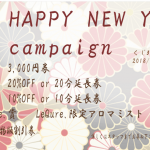 🎍 HAPPY NEW YEAR CAMPAIGN 🎍